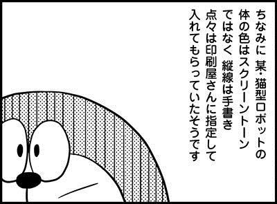 7dbs.jpg