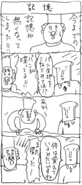 na7x.jpg
