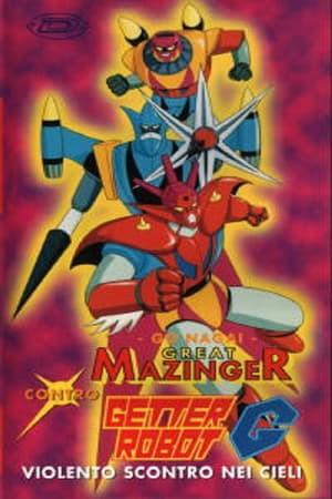 Il Grande Mazinga contro Getta Robot G - Violento scontro nei cieli (1975) mkv BDRip AC3 ITA JAP Sub