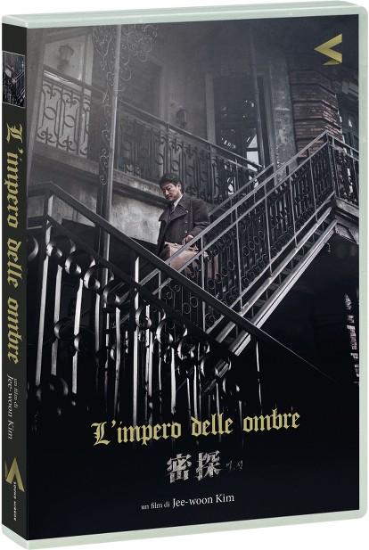 L'impero delle ombre (2016) DVD9 Copia 1:1 ITA KOR - DDN
