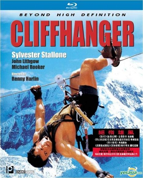 Cliffhanger - L'ultima sfida (1993) Full HD Untoched 1080 DTS ITA DTS-HD ENG+ AC3 - DDN