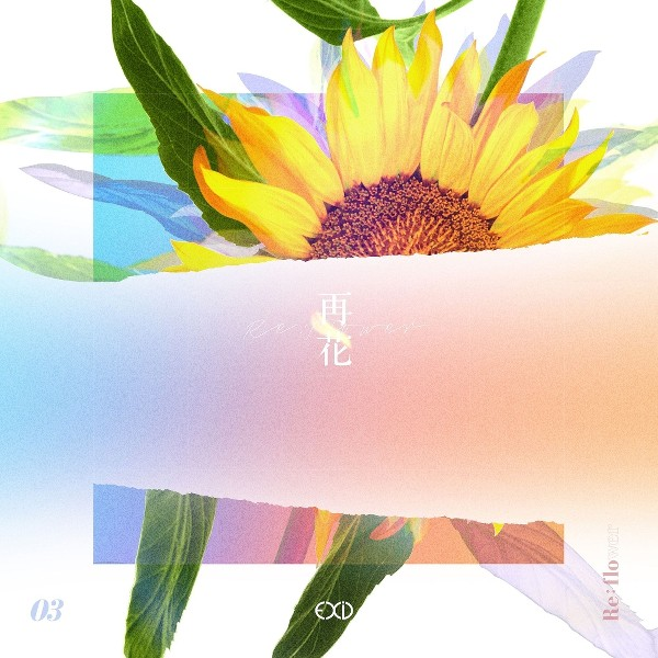 [Single] EXID – HOW WHY – [ReFlower] PROJECT #3 (MP3)