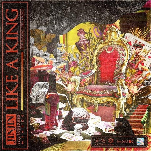 [Single] JinJin (ASTRO) – FM201.8-05Hz : Like a King (MP3)