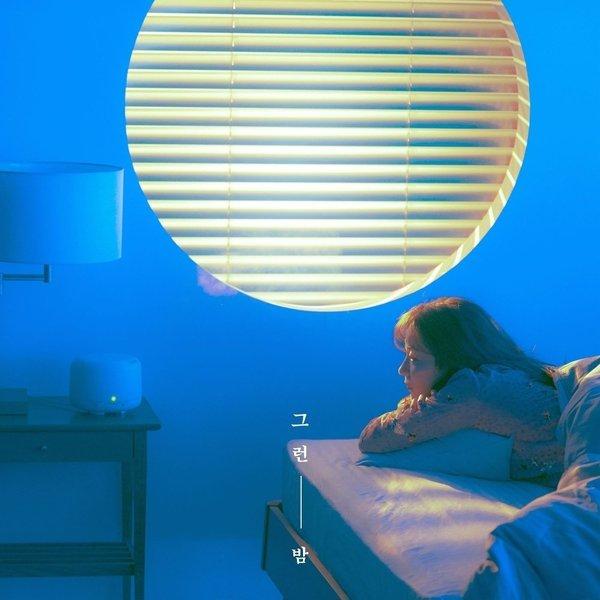 [Single] LUNA – Night Reminiscin' (MP3)