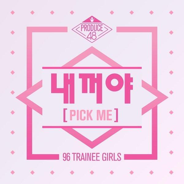 [Single] PRODUCE 48 – PICK ME (MP3)