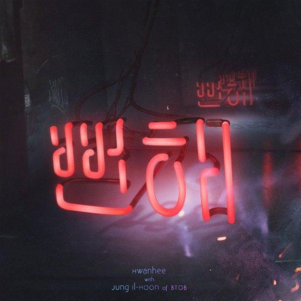 [Single] Hwanhee – Obvious (Feat. Jung IlHoon of BTOB) (MP3)
