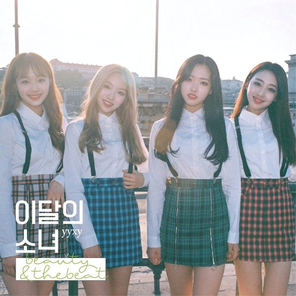 [Mini Album] LOONA/yyxy – beauty&thebeat (MP3 + iTunes Plus AAC M4A)