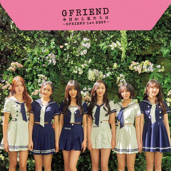 [Album] GFRIEND – Kyou Kara Watashitachi Wa – GFRIEND 1st BEST
