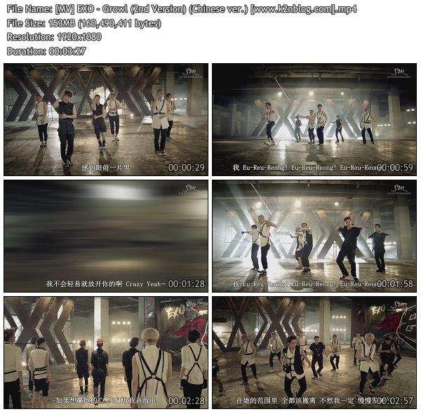 [MV] EXO - Growl (2nd Version) (Chinese ver.) [HD 1080p Youtube]