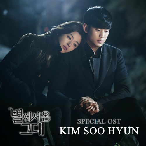 [Single] Kim Soo Hyun - You Who Came From The Stars OST Special
