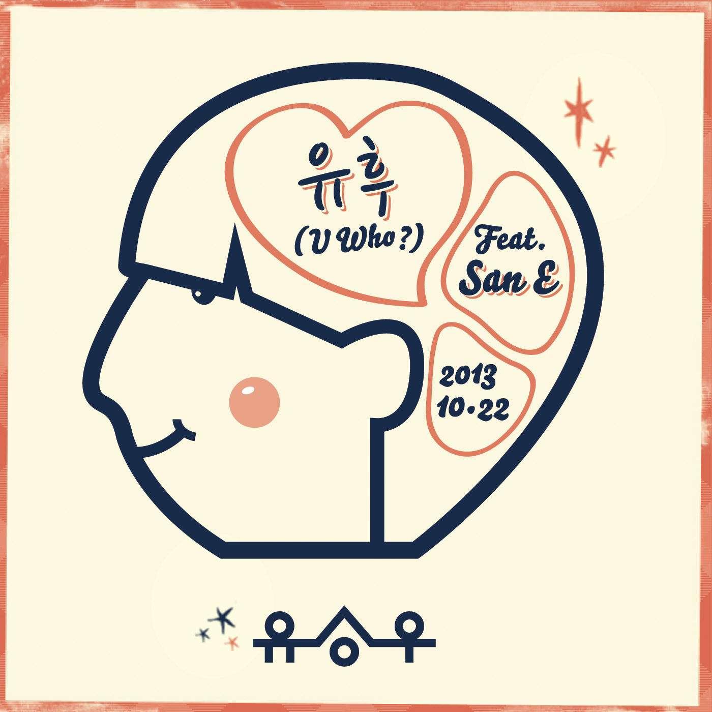 [Single] Yoo Seung Woo - U Who? [Digital Single]