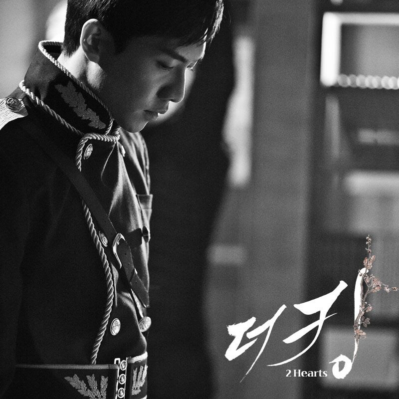 [Single] K.Will - The King 2Hearts OST Part 2