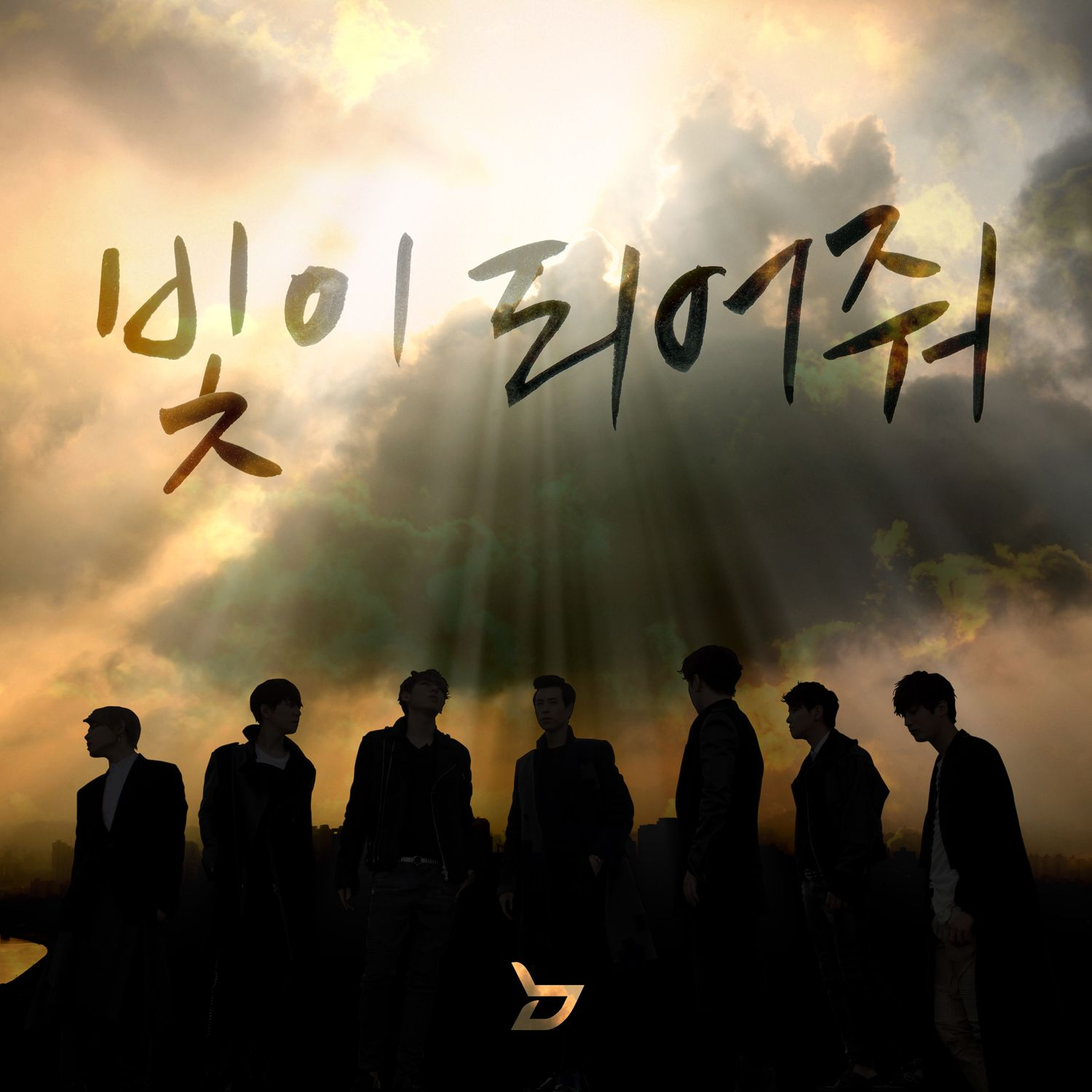 [Single] Block B - Be the Light