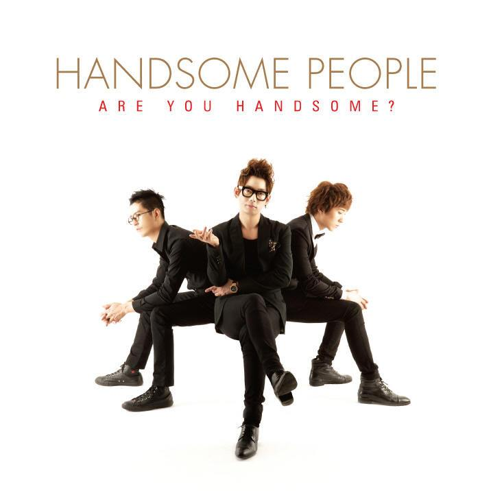 [Album] Handsome People - Are You Handsome ?