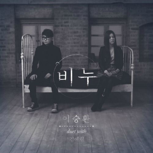 [Single] Lee Seung Hwan & Kim Ye Rim - Soap