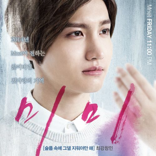[Single] Changmin (MAX) - Because I Love You (Mimi OST)