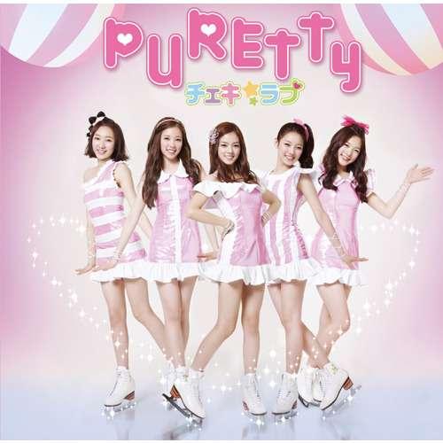 [Single] PURETTY - Cheki Love