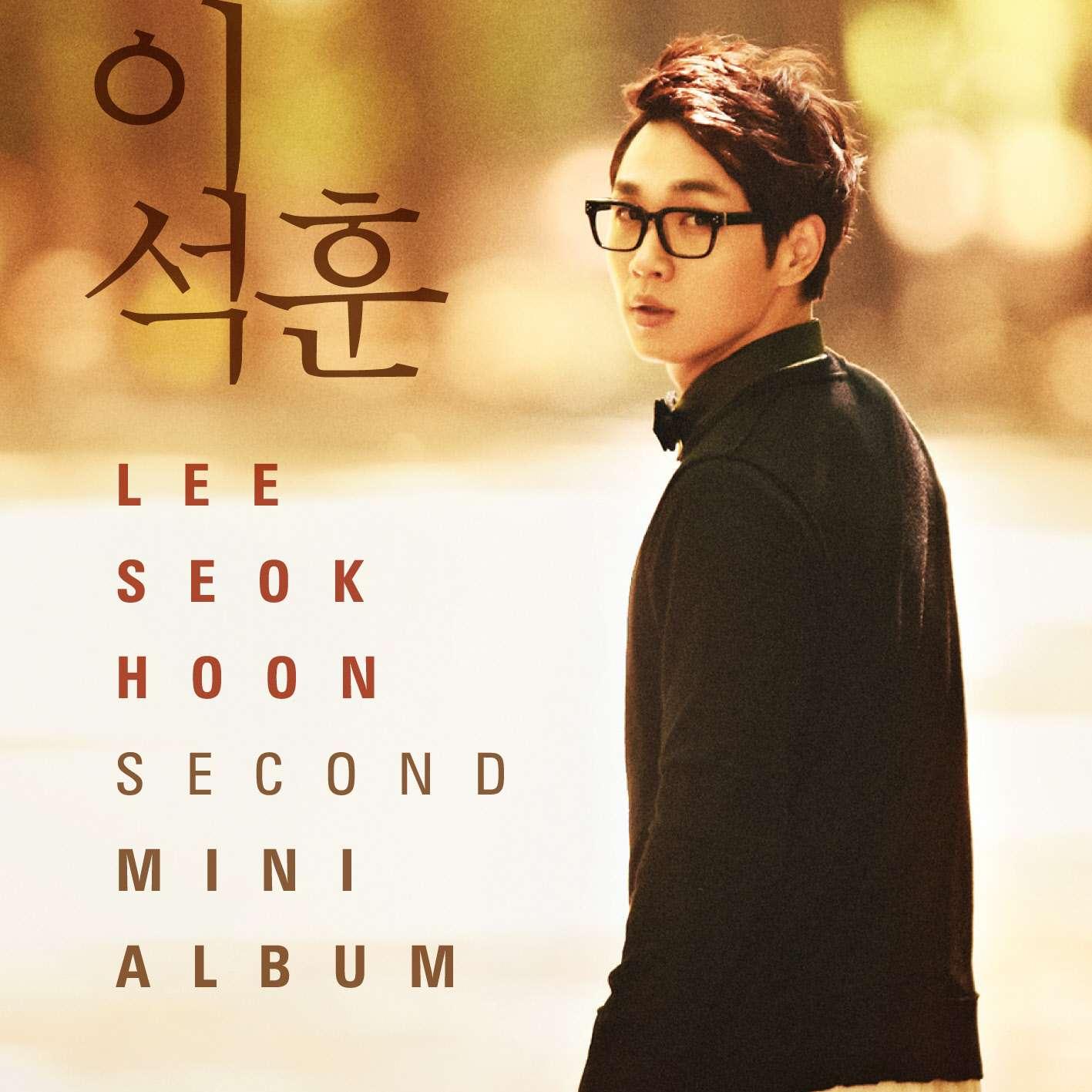 [Mini Album] Lee Seok Hoon (SG Wannabe) - Different Hello