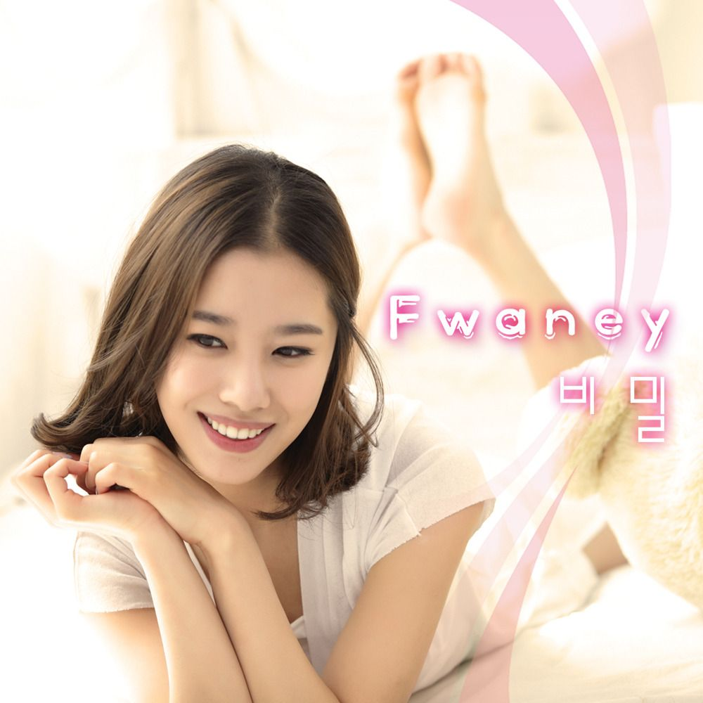 [Single] Lee Hwan Hee (Fwany) - Secret