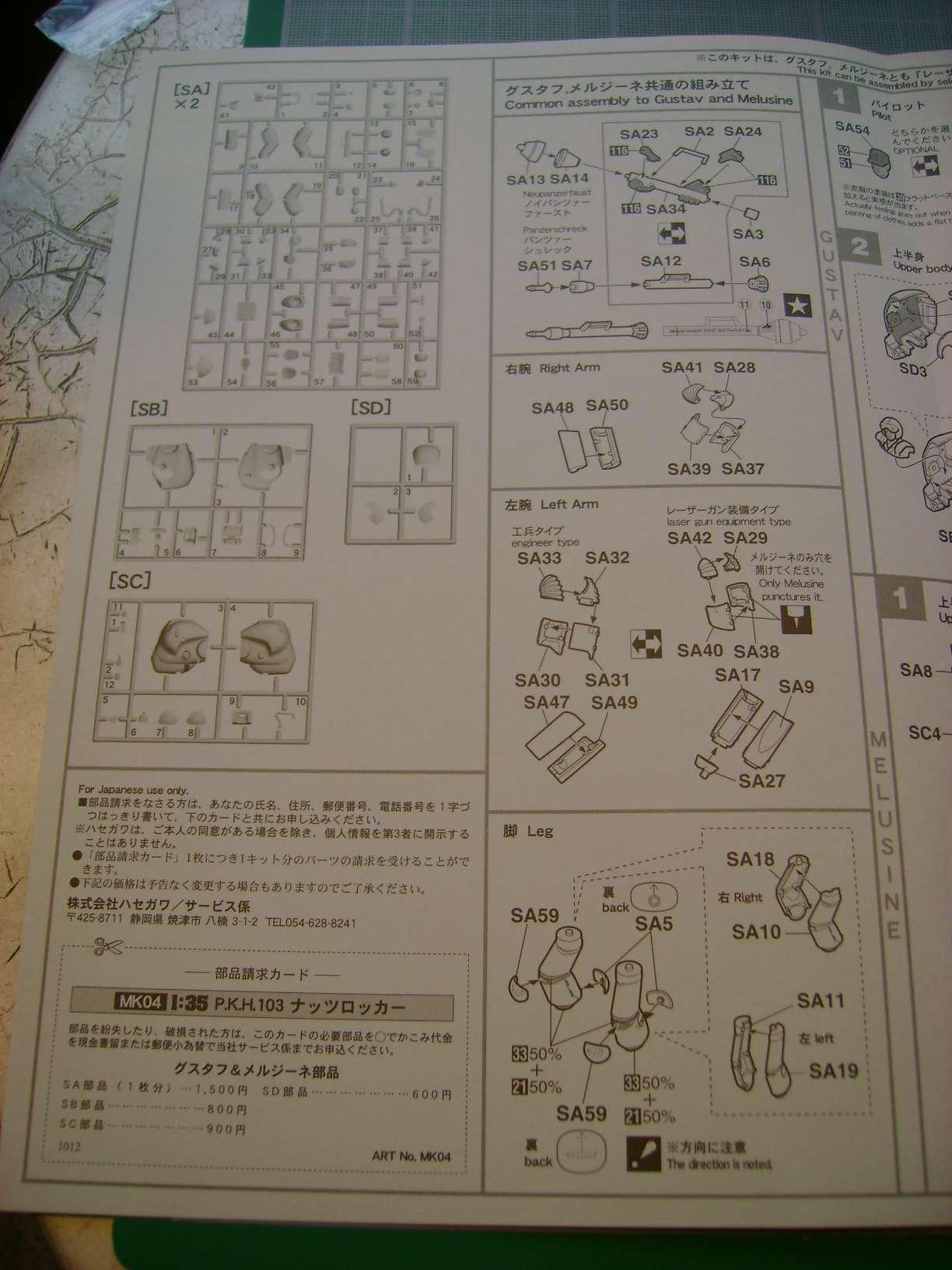 Review kit P.K.H NUTCRACKER   Serie MK04 1/35......By Hasegawa. Dsc03366t
