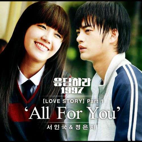[Single] Eun Ji (A Pink) & Seo In Guk - Reply 1997 Love Story OST Part.1