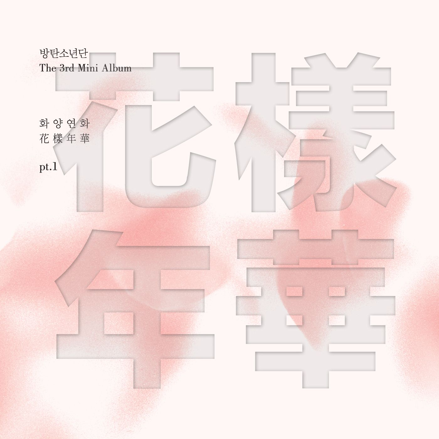 Download [Mini Album] BTS – In The Mood For Love pt 1 [The