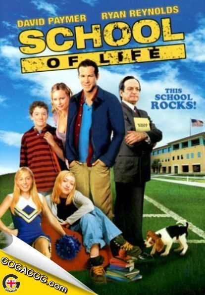 School of Life | წლის საუკეთესო მასწავლებელი