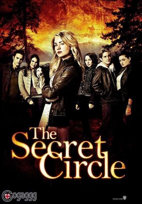 საიდუმლო წრე   The Secret Circle (ქართულად)