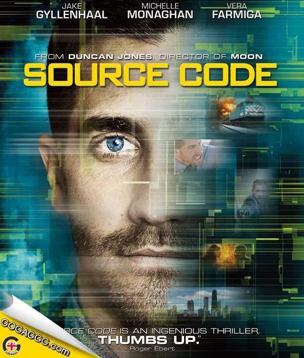 საწყისი კოდი | Source Code (2011/ქართულად)