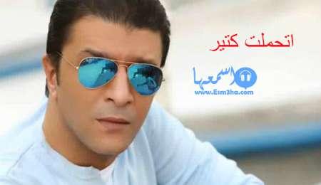 6eedcc850 كلمات اغنية مصطفى كامل اتحملت كتير 2014 كاملة
