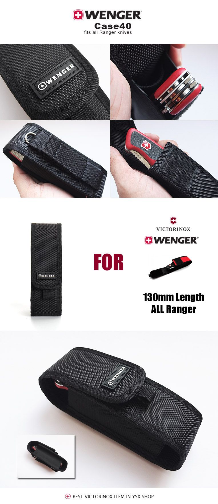 Wenger Swiss Army Black Nylon Belt Pouch For 130mm