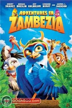 Zambezia | ზამბეზია (ქართულად)