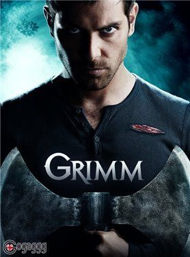 Grimm | გრიმი