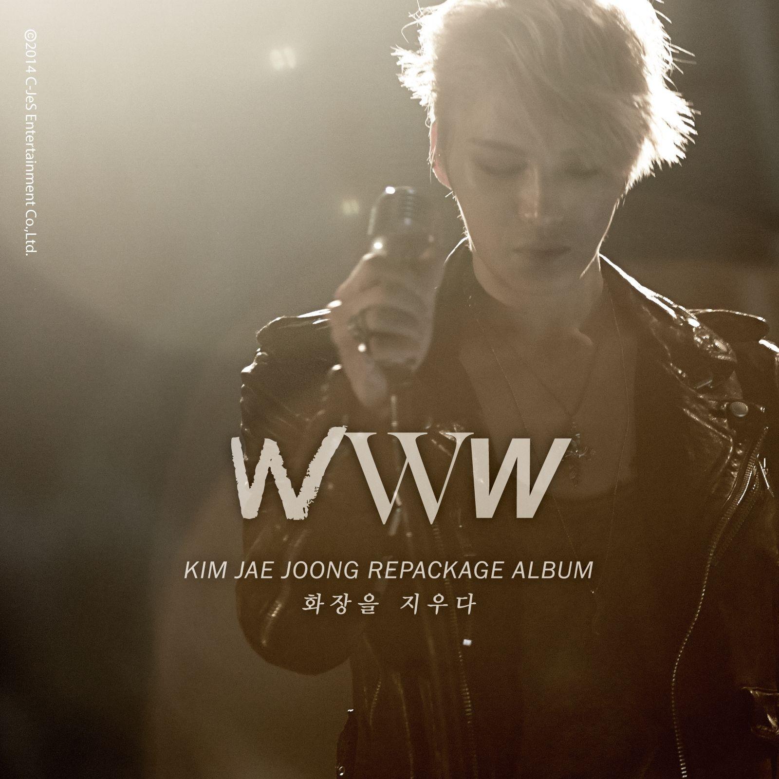 [Album] Kim Jae Joong - WWW Removing My Make-Up [Repackage]