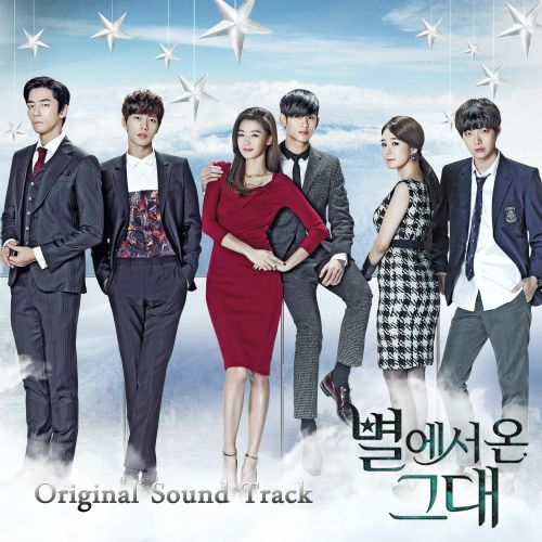 [Album] Various Artists - You Who Came From The Stars OST [2 CD]
