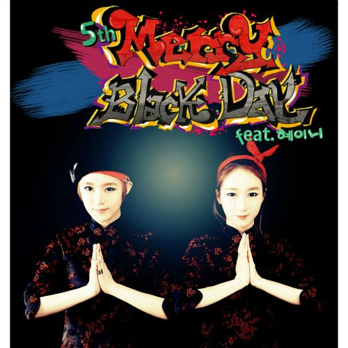 [Single] Pascol - Merry Black Day
