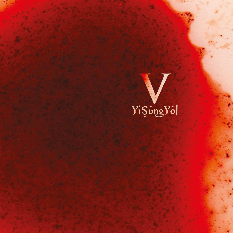 [Album] Yi Sung Yol - V