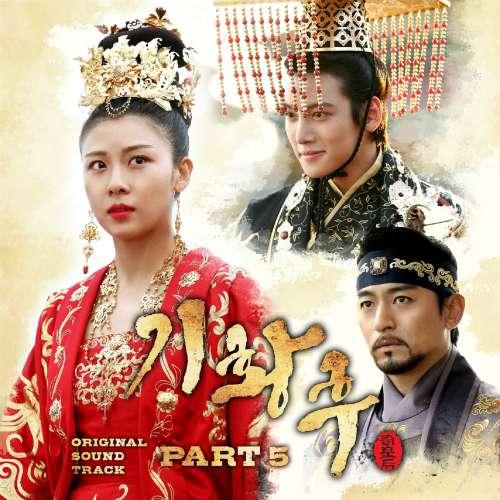 [Single] Park Wan Kyu - Empress Ki OST Part.5