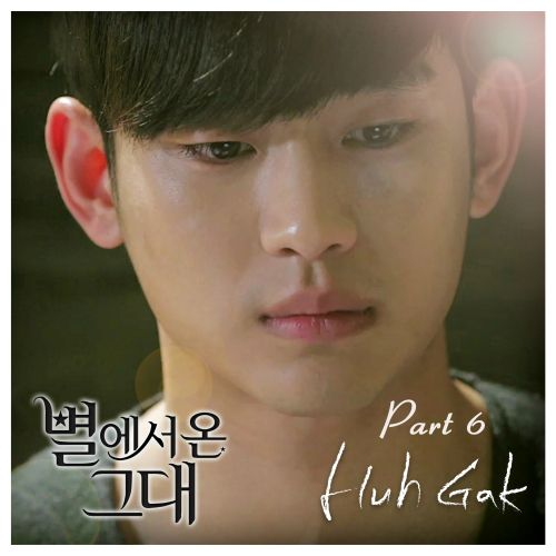 [Single] Huh Gak - You Who Came From The Stars OST Part.6