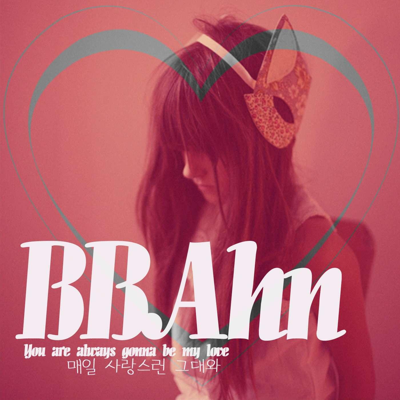 [Single] BBAhn - 매일 사랑스런 그대와