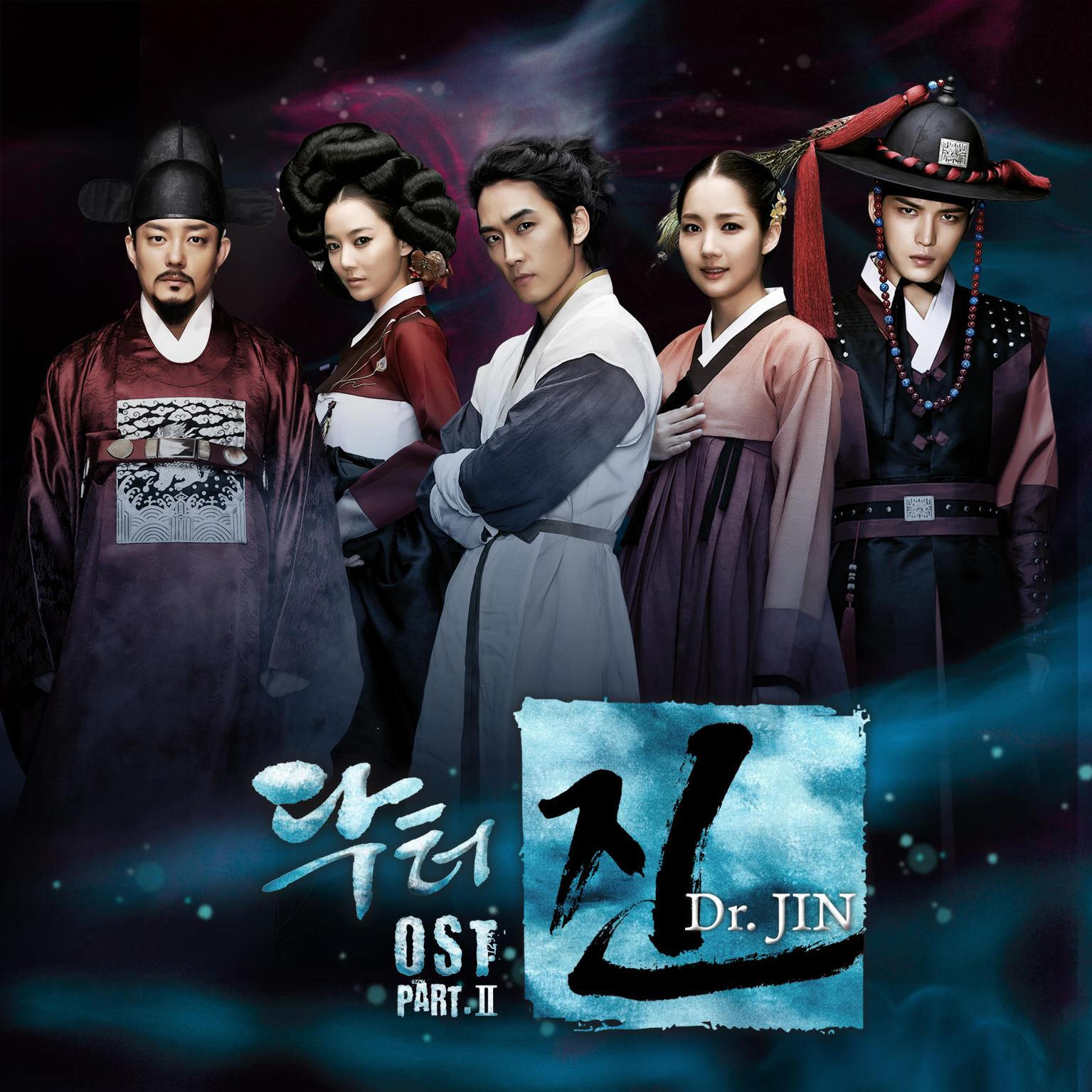 [Single] Zia - Dr. Jin OST Part.2