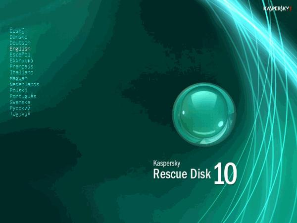 kaspersky-rescue-disk-multilanguaje