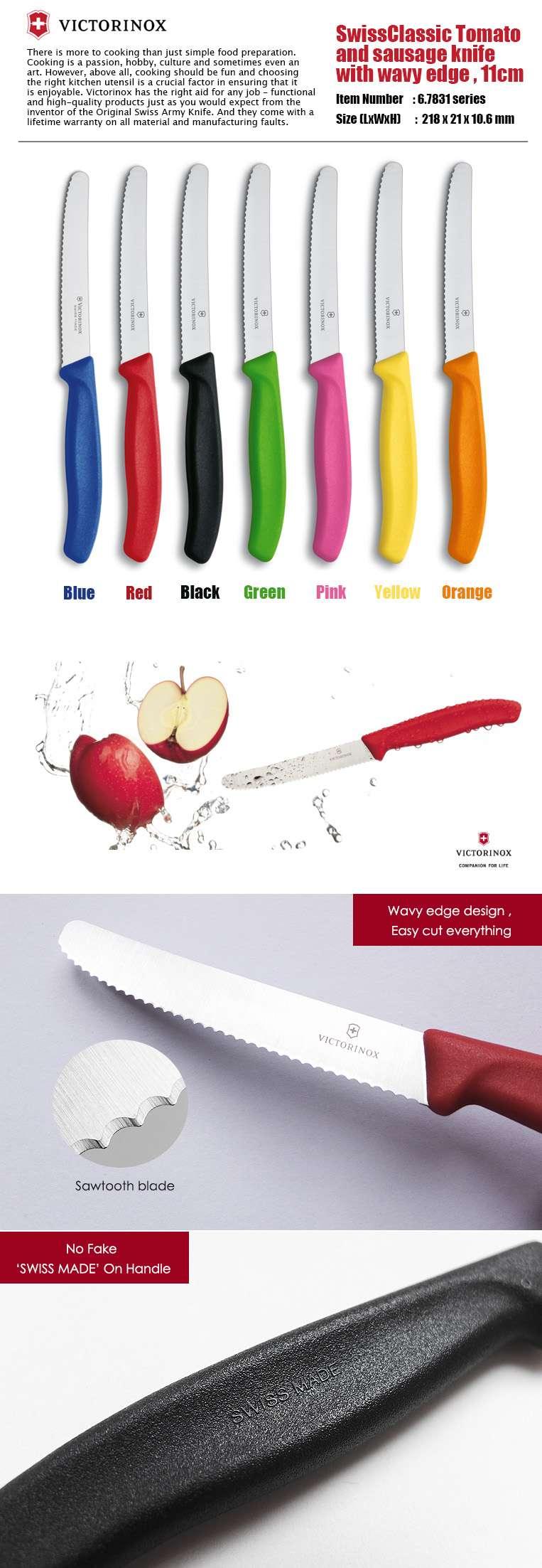 Victorinox Swiss Color Series Classic Tomato Sausage Knife Wavy Edge ...