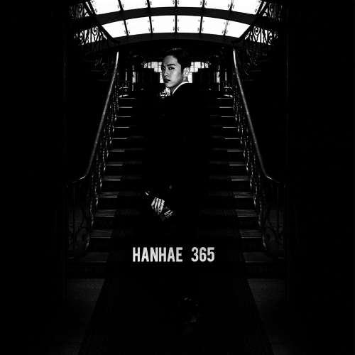 hanhae man of the year mp3