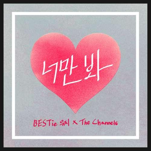 Bestie love option free mp3 download