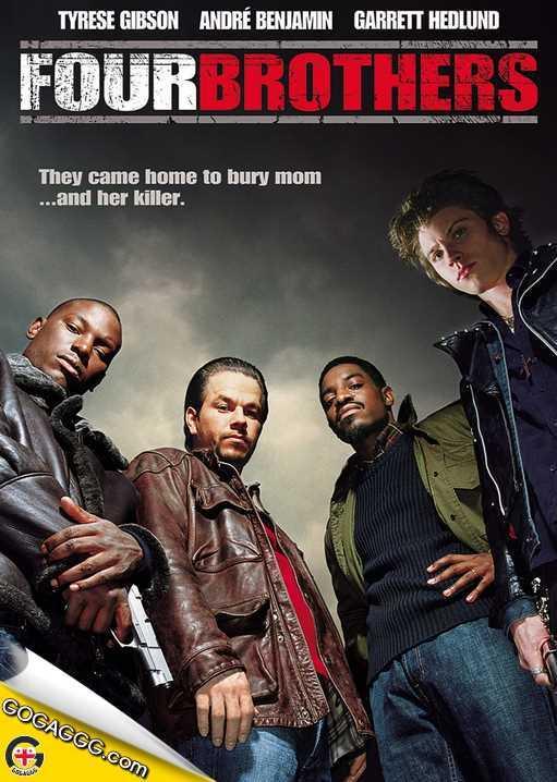 Four Brothers | ოთხი ძმა