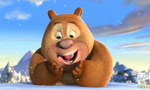 [3GP] Gấu Bự Núi Tuyết – Boonie Bears 2015 [Thuyết Minh+Vietsub] I4KR4z