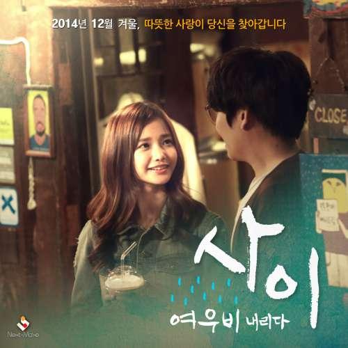 Yong junhyung and ha yeon-soo dating