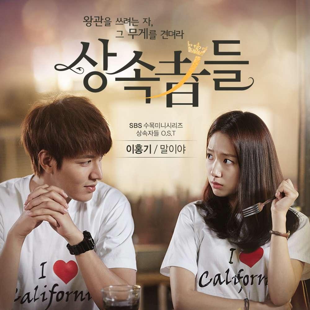 [Single] Lee Hong Ki - The Heirs OST Part.1
