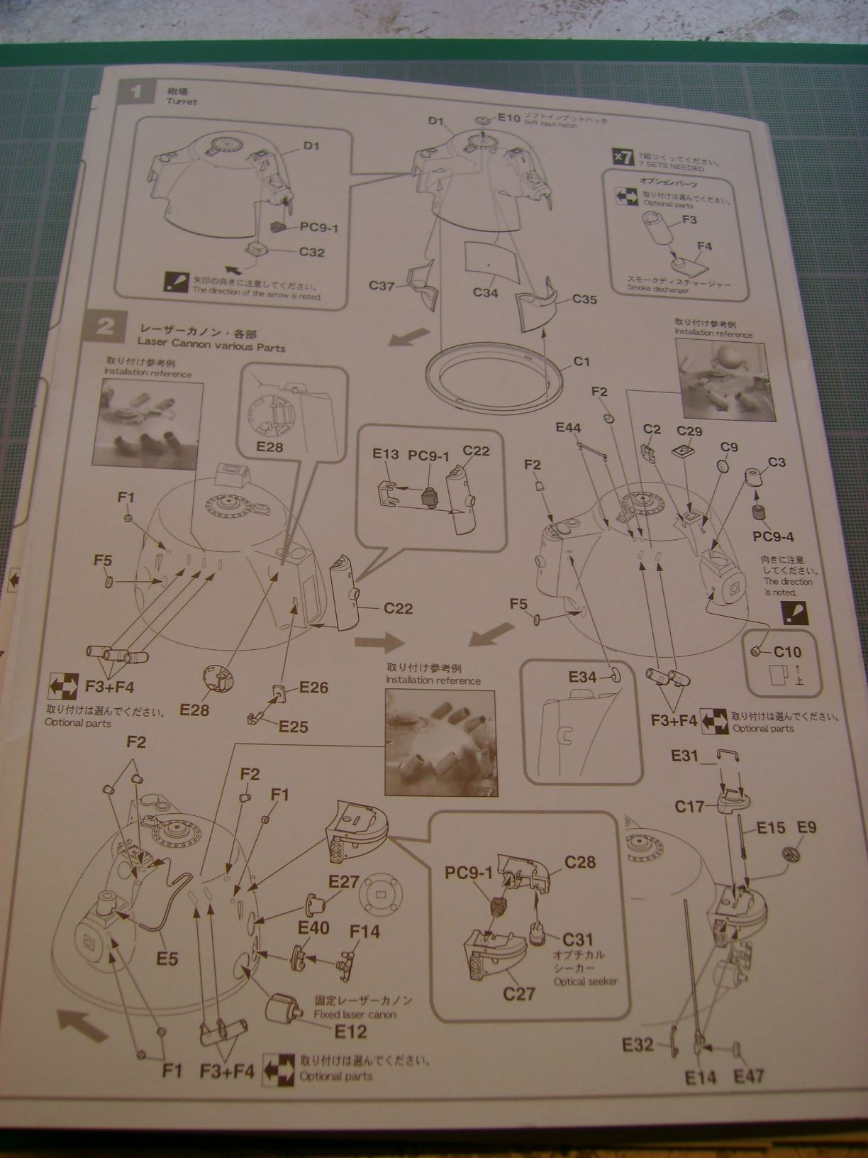 Review kit P.K.H NUTCRACKER   Serie MK04 1/35......By Hasegawa. Dsc03369z